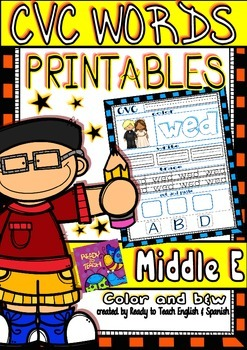 "CVC Middle ""e"" Printables"