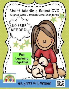 CVC Short Middle e Word Works aligned with Common Core Standards