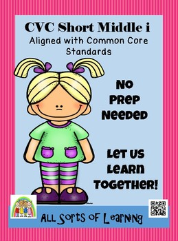 CVC Short Middle i Word Works aligned with Common Core Standards