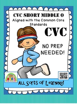 CVC Short Middle o Word Works aligned with Common Core Standards