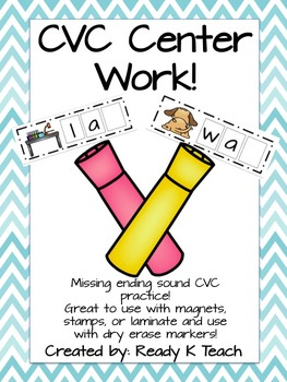 CVC Ending Sounds Word Work