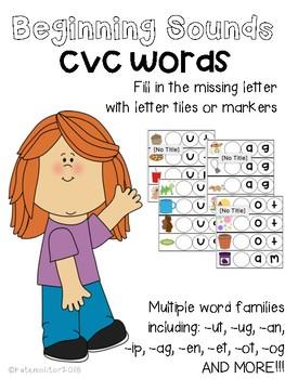 CVC Missing Letter