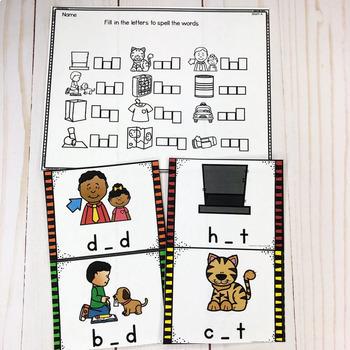 CVC Missing Vowels Task Cards