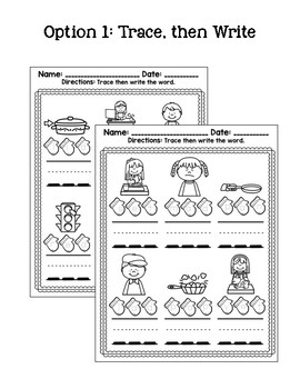 CVC Mittens: Differentiated Levels!