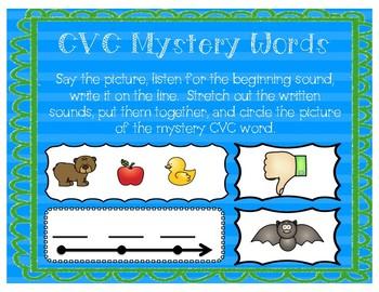 CVC Mystery Word