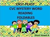 Preprinted No Prep CVC Mystery Word Reading Foldables Short A