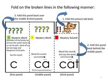 #backtoschool CVC Mystery Word Reading Foldables Short E