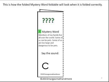 #backtoschool CVC Mystery Word Reading Foldables Short U
