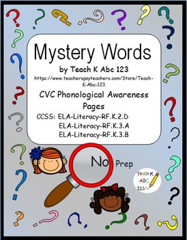 CVC Mystery Words Phonological Awareness Practice Pages