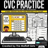 CVC NO PREP and Google Slide Ready!