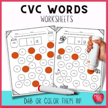 CVC NO Prep Reading Worksheets