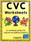 CVC No Prep Worksheets