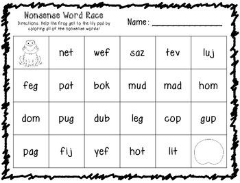 CVC Nonsense Word Race Printables