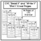 CVC Notebook - Short Vowel Practice
