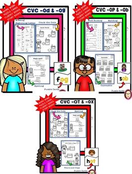 CVC O (6 WORD FAMILIES) WORKSHEETS, STORIES, PUZZLE CARDS BUNDLE