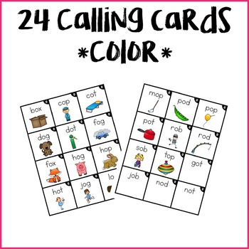 CVC O Words Read & Cover {Small Group Game}