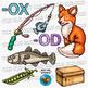 CVC -OD, -OX  Word Family Clip Art