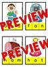 CVC ACTIVITIES (DIFFERENTIATED CVC PUZZLES) CVC WORD WORK CENTER