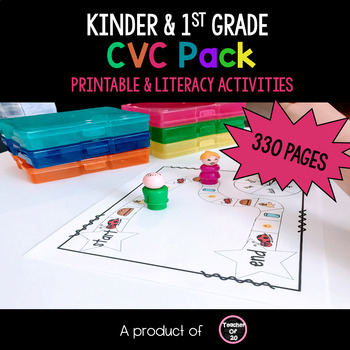 CVC Centers Bundled Pack {330 pages of printables and lite