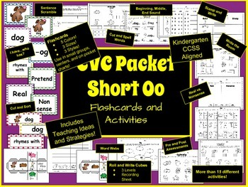 CVC Packet: Short Oo Rhyming Flashcards and Activities