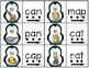 CVC Penguin Word Match-Up
