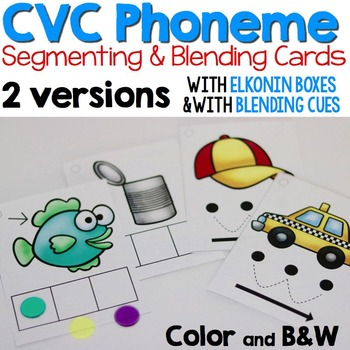 CVC Phoneme Blending & Segmenting Cards
