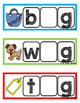 CVC Phoneme Cards {Segmenting Sounds}