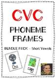 CVC Phoneme Frames - BUNDLE Set!