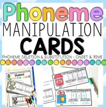 CVC Phoneme Manipulation Center Cards