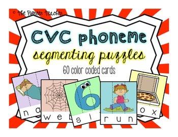 CVC Phoneme Segmentation Puzzle Cards