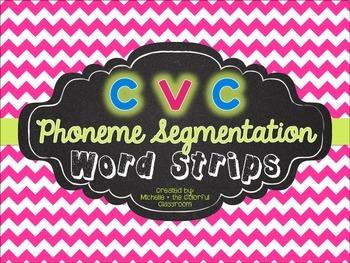CVC Phoneme Segmentation Word Strips