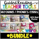 CVC Phonics Cards with REAL Photos BUNDLE {Guided Reading