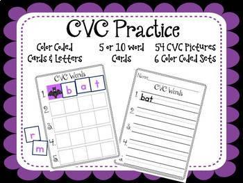CVC Phonics Center