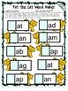 CVC Short Vowels Phonics Games