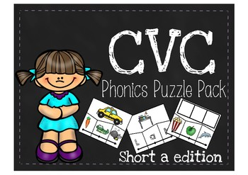 CVC Phonics Puzzle Pack {Short a edition}