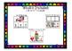 CVC Phonics Puzzle Pack {Short e edition}