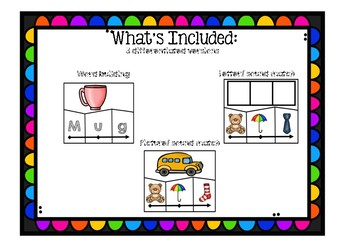 CVC Phonics Puzzle Pack {Short u edition}