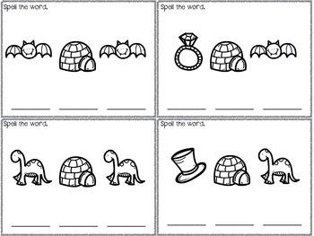 CVC Phonics Puzzles