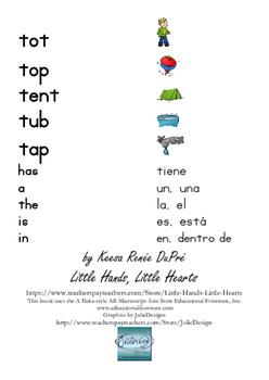CVC Phonics Reader with Spanish Definitions