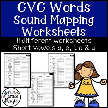 CVC Short Vowel Words Phonics Worksheets