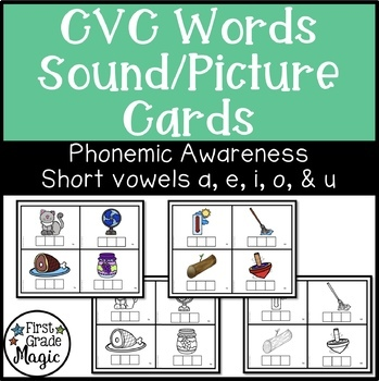 CVC Short Vowel Word Picture Cards - Color and Black & White