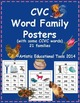 CVC Rhyming Word Family Flip Books, Word Wall Cards, Tracing, Posters COLOR ONLY