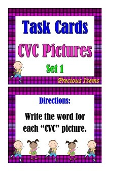 CVC Pictures Set 1 - Task Cards