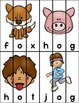 CVC Words Picture Puzzles