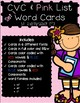 CVC & Pink Series Word Cards - {BUNDLE SAVE 20%}