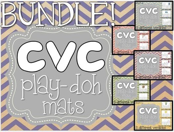 CVC Play-Doh Mats BUNDLE (3 versions of each: Short A, E, I, O, U)