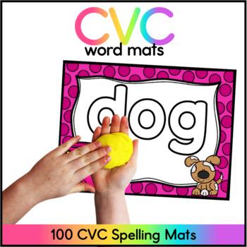 CVC Playdough Mats - CVC Playdoh Mats