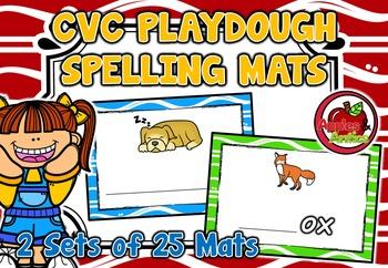 CVC Playdough Spelling Mats