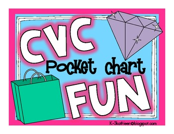 CVC Pocket Chart Sentences