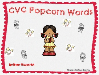 CVC Popcorn Lotto Game